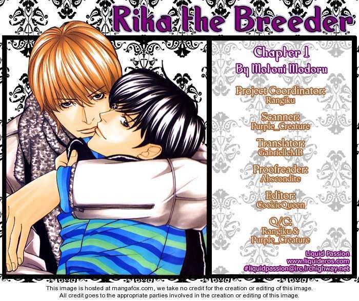 Shiiku Gakari Rika 8 Page 2