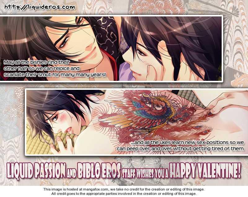 Shiiku Gakari Rika 9 Page 1