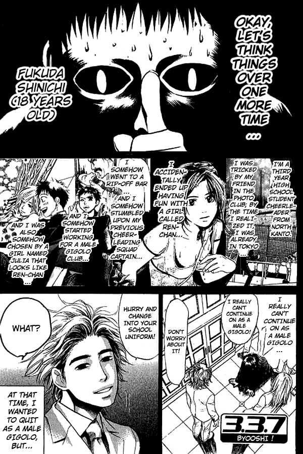 3.3.7 Byooshi 3 Page 1