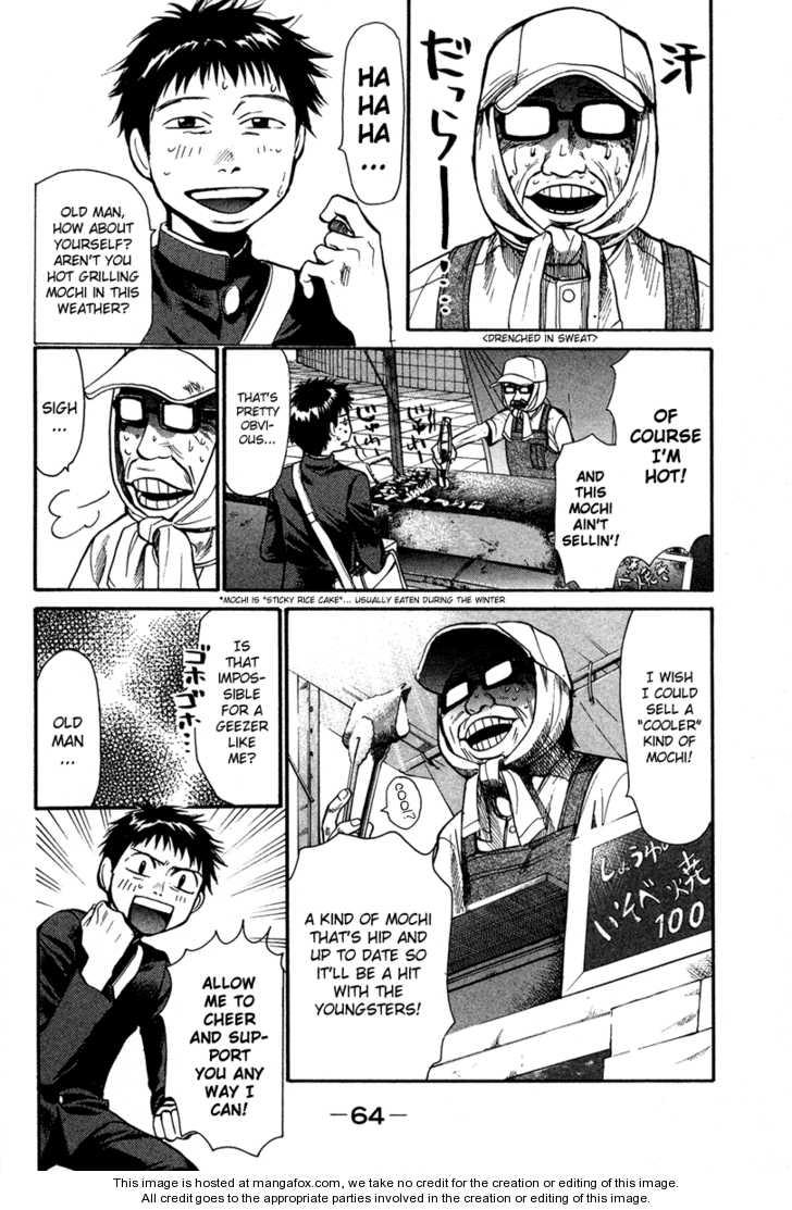 3.3.7 Byooshi 18 Page 2