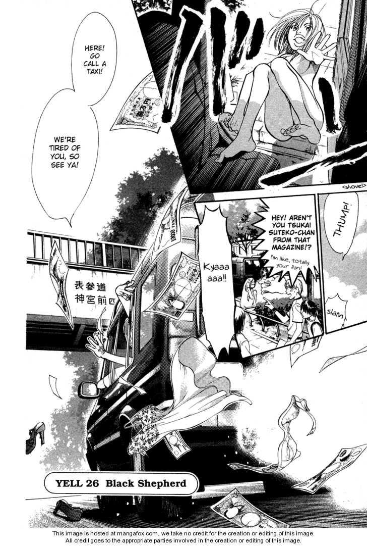 3.3.7 Byooshi 26 Page 2