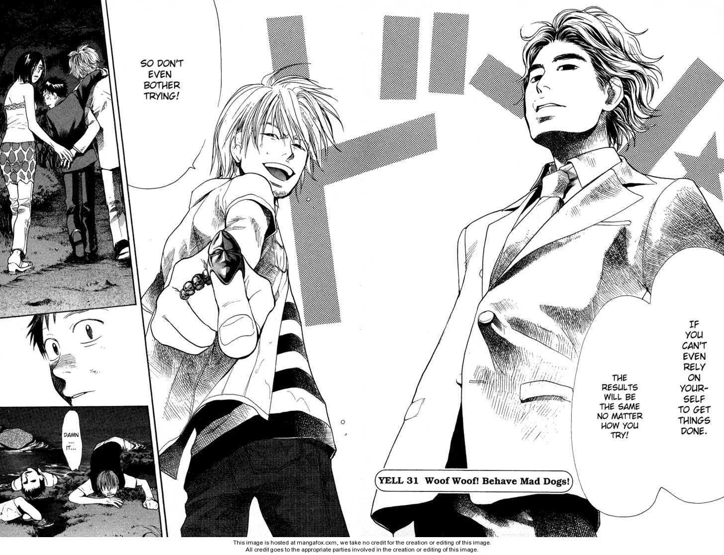 3.3.7 Byooshi 31 Page 2