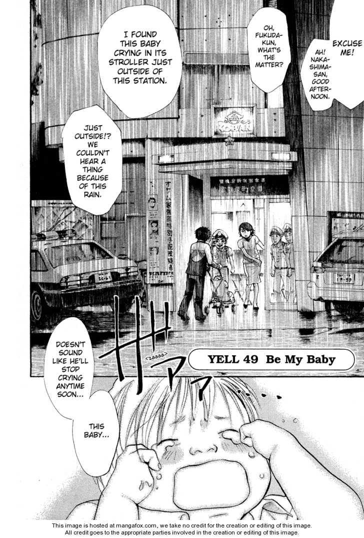 3.3.7 Byooshi 49 Page 2