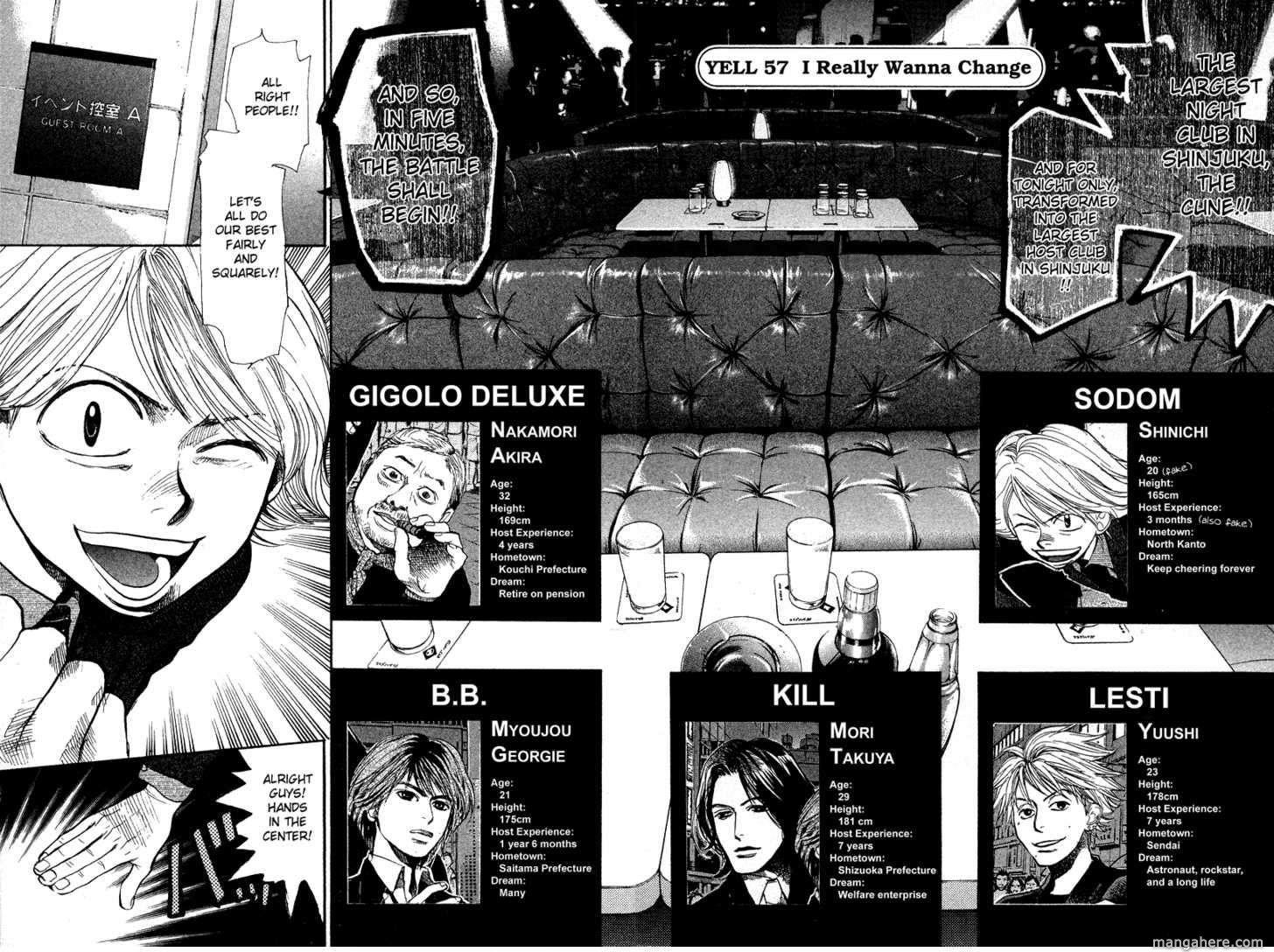3.3.7 Byooshi 57 Page 2