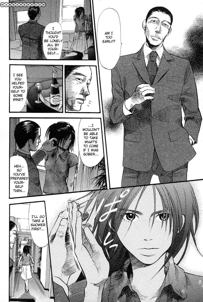 3.3.7 Byooshi 65 Page 2
