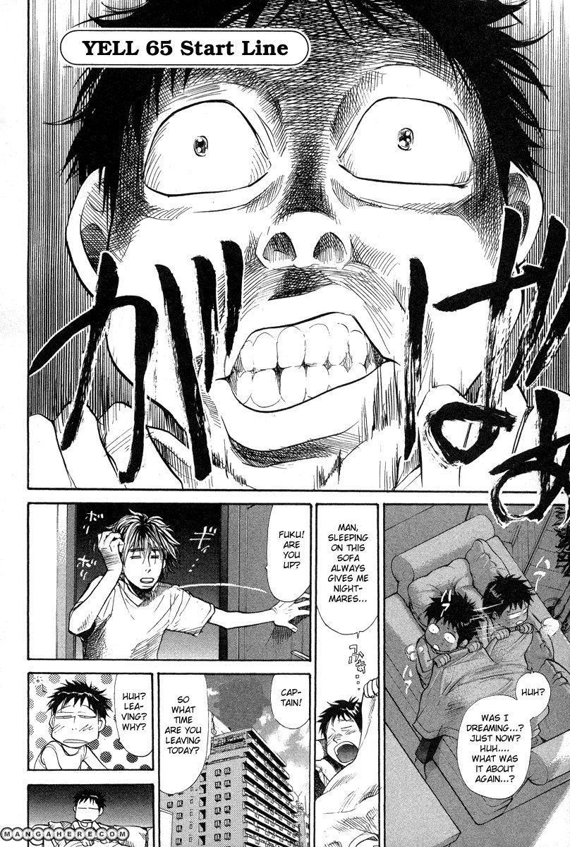 3.3.7 Byooshi 66 Page 2