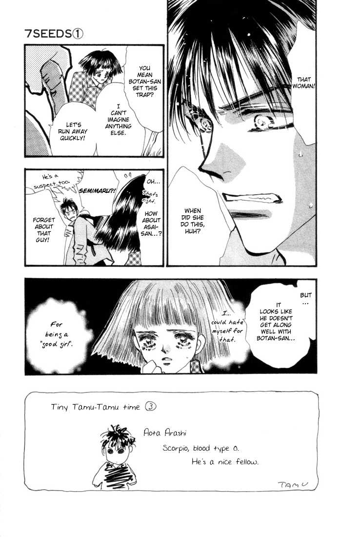 7 Seeds 4 Page 4