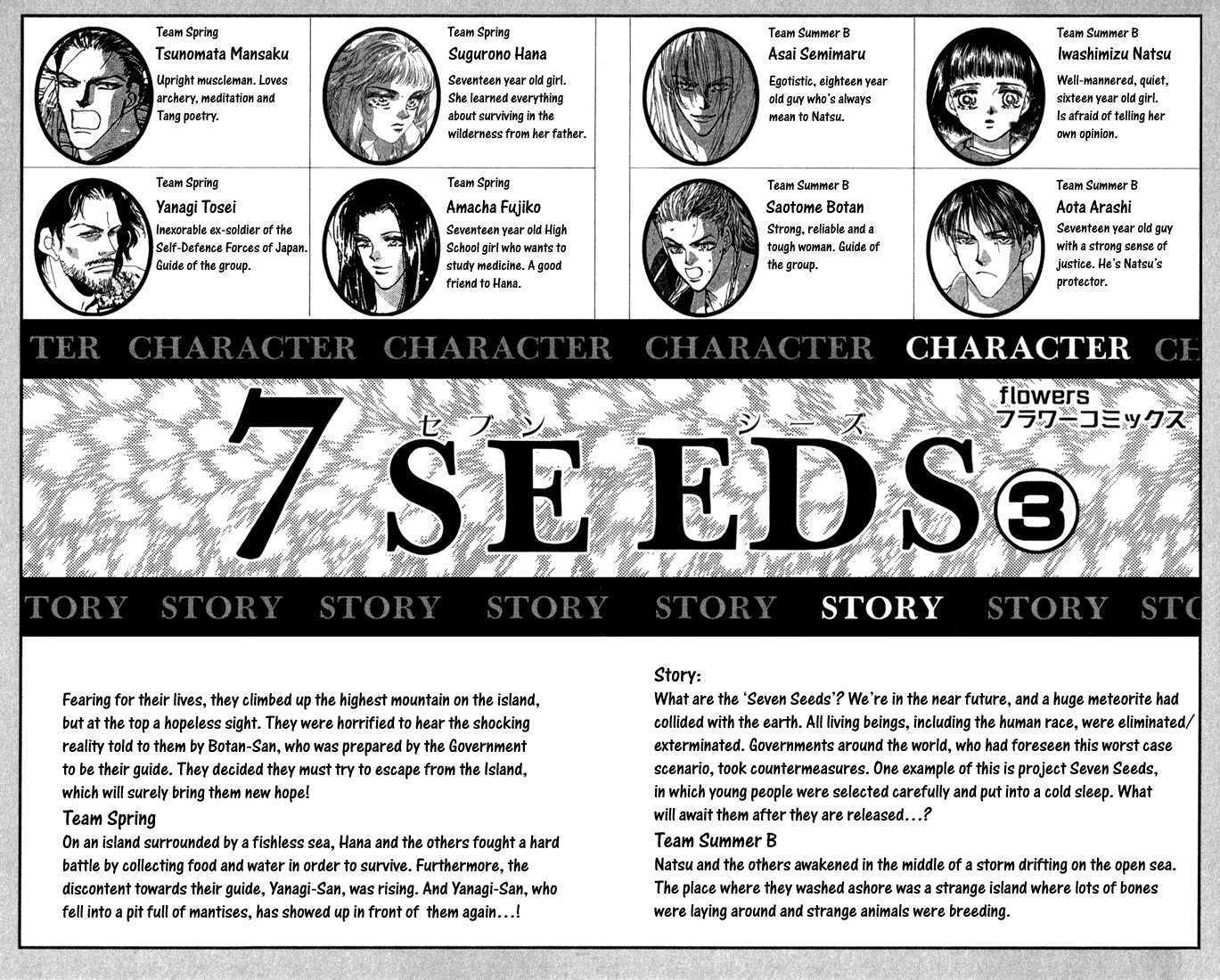 7 Seeds 9 Page 2
