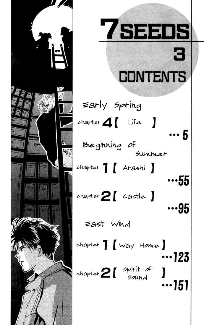 7 Seeds 9 Page 3