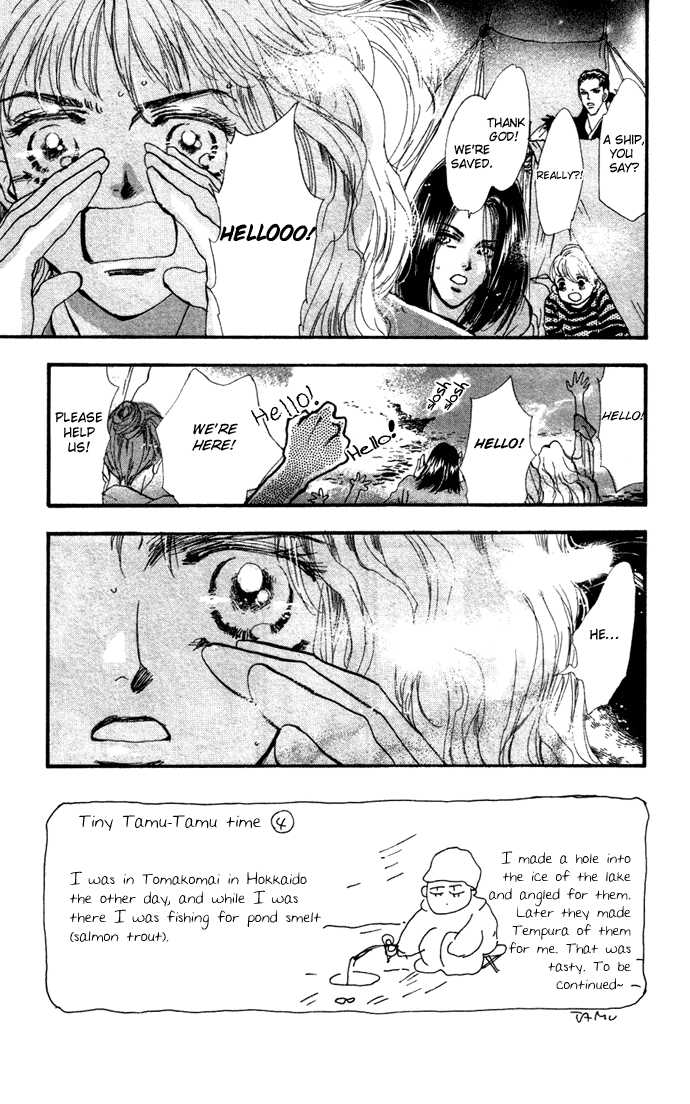 7 Seeds 12 Page 3