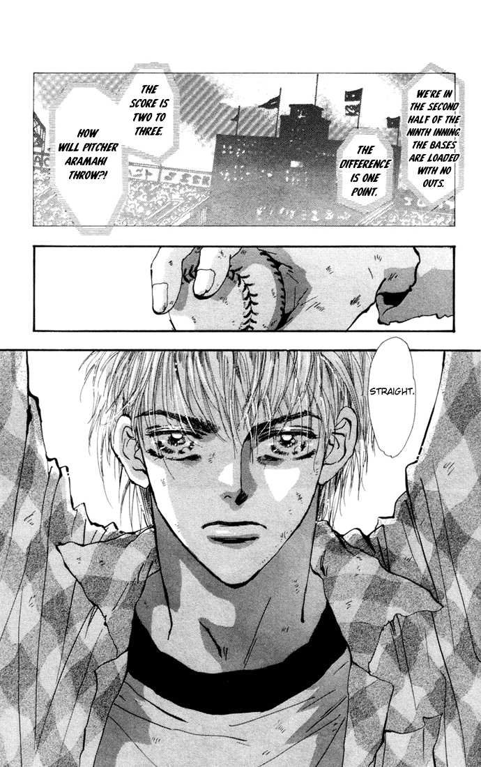 7 Seeds 16 Page 1