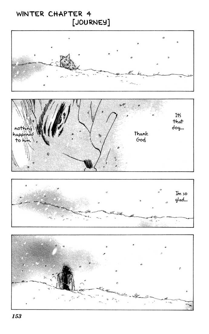 7 Seeds 19 Page 2