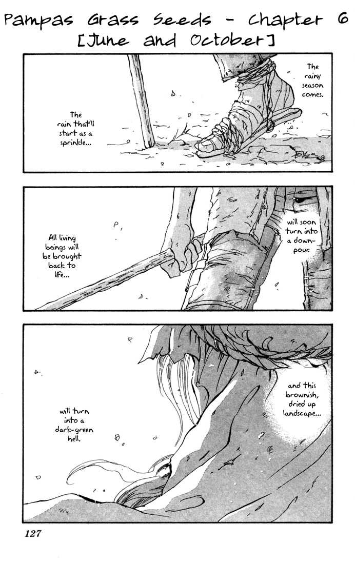 7 Seeds 25 Page 2