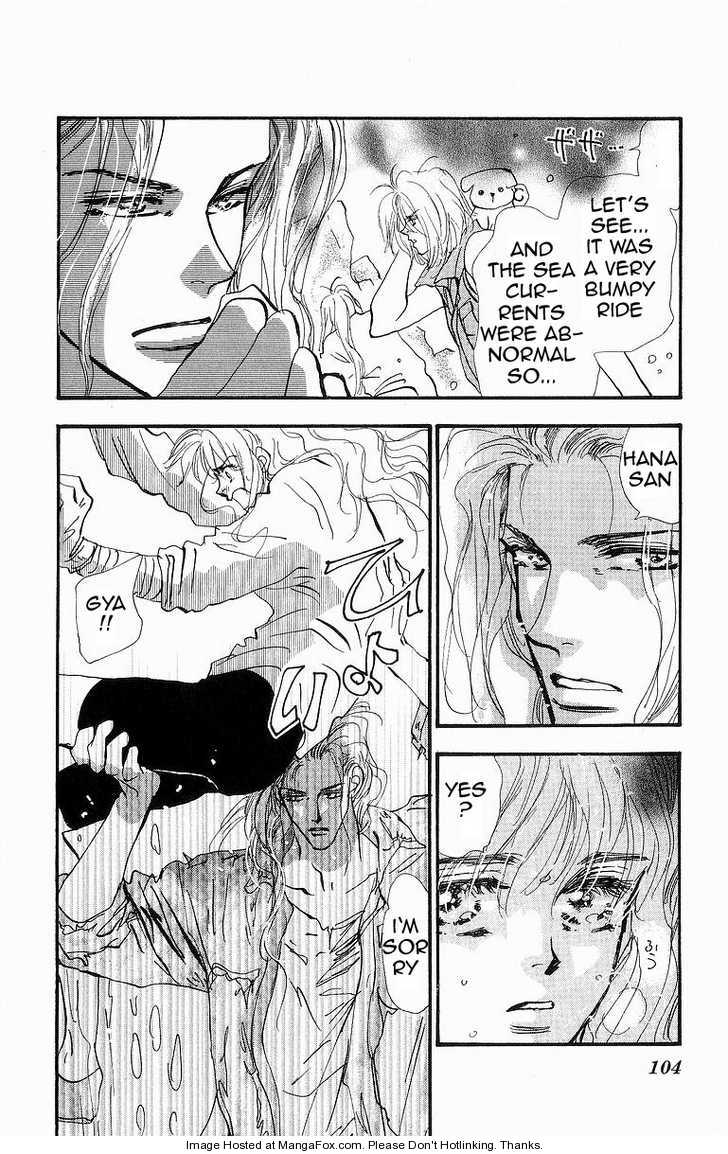 7 Seeds 32 Page 2