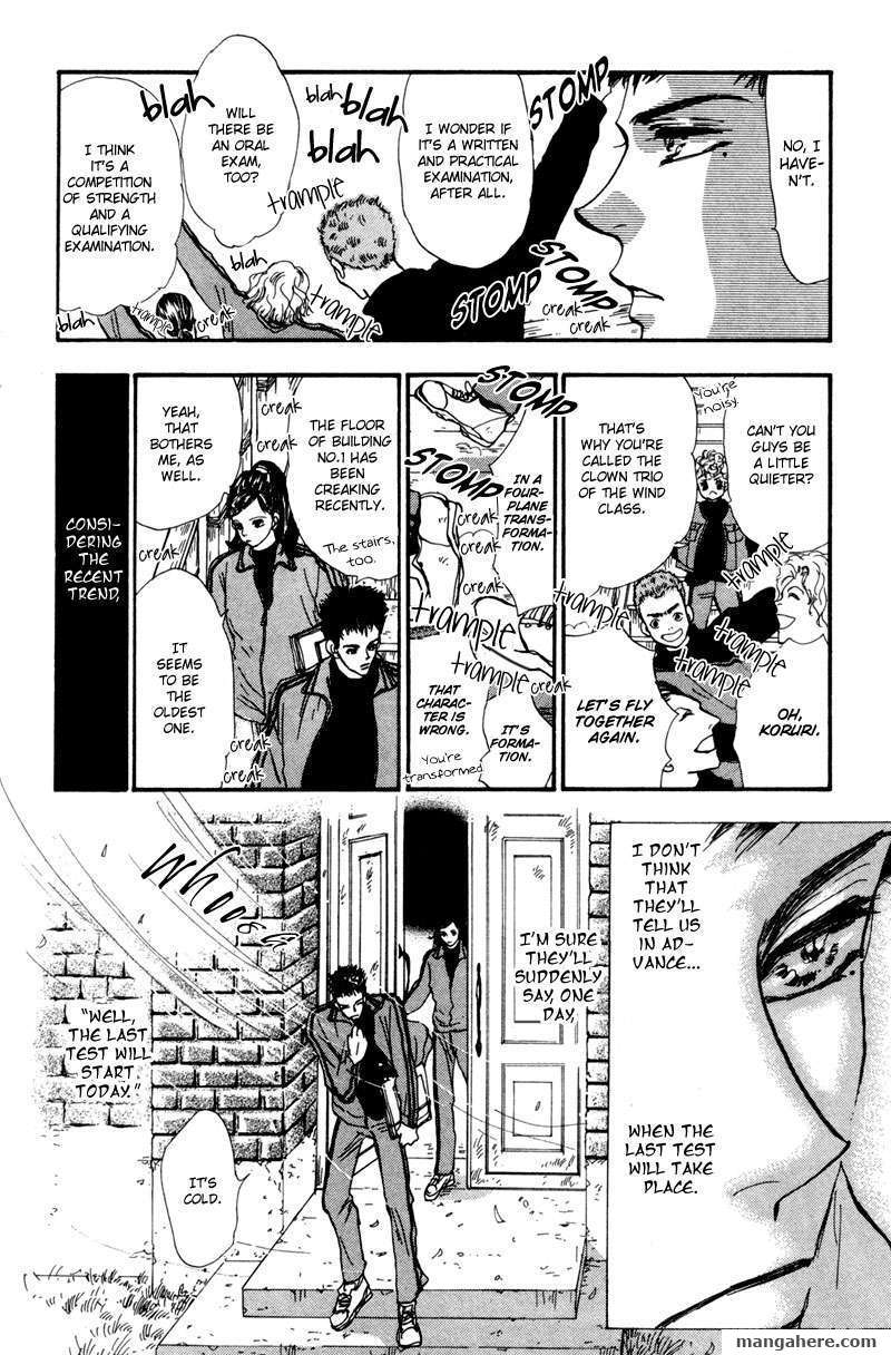 7 Seeds 40 Page 2