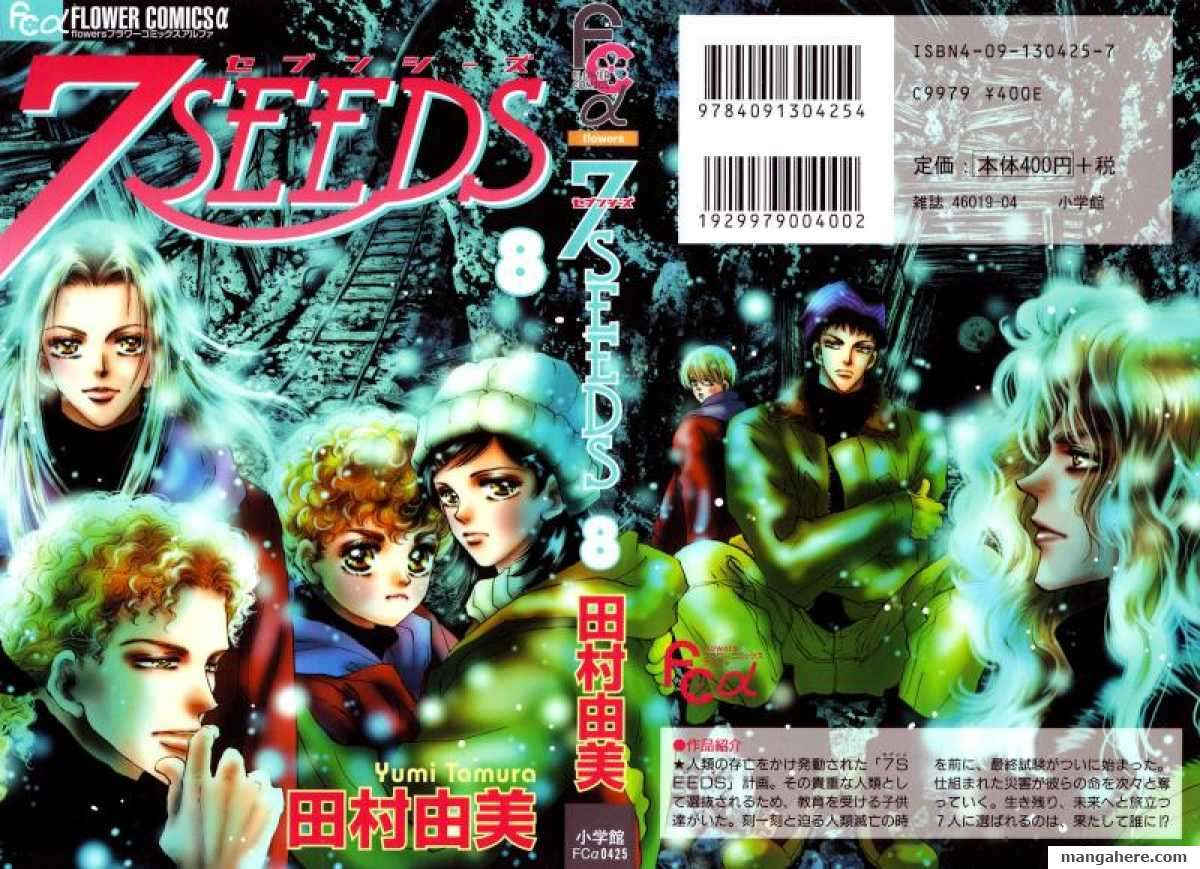 7 Seeds 42 Page 1