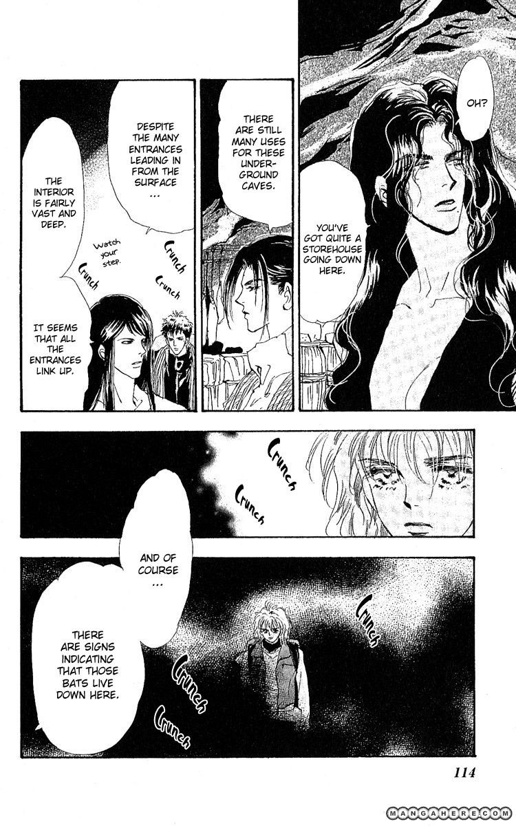 7 Seeds 80 Page 4