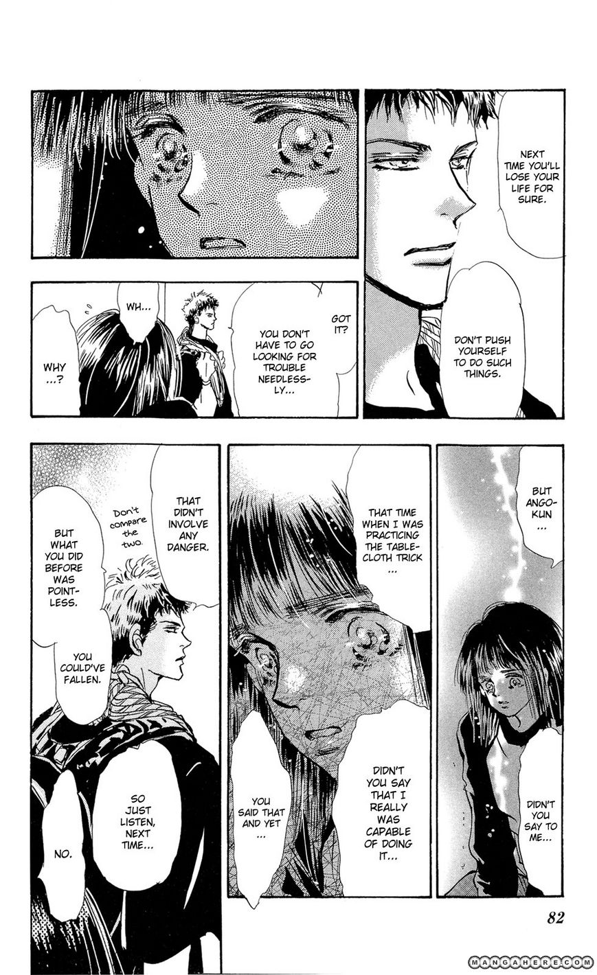 7 Seeds 99 Page 5