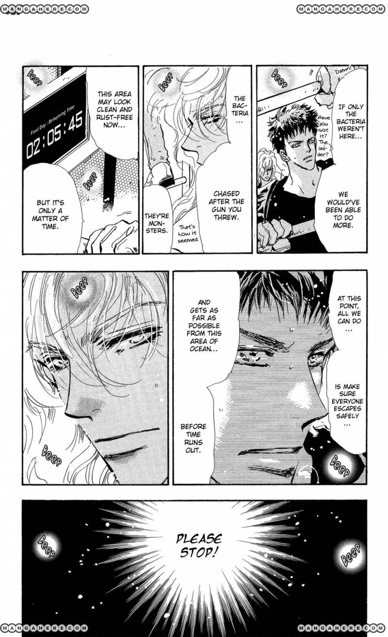 7 Seeds 108 Page 2