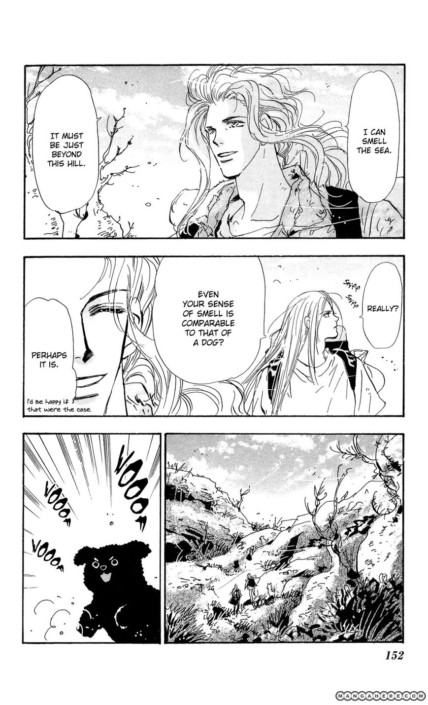 7 Seeds 116 Page 2