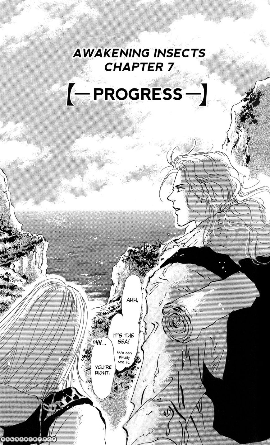 7 Seeds 116 Page 3