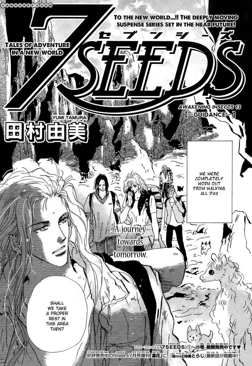 7 Seeds 122 Page 2
