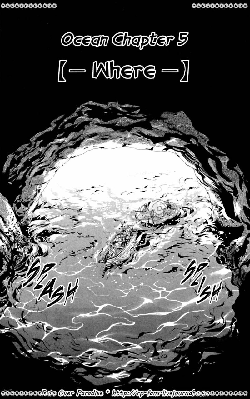 7 Seeds 129 Page 2