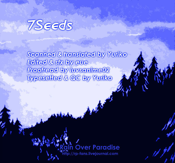 7 Seeds 132 Page 1