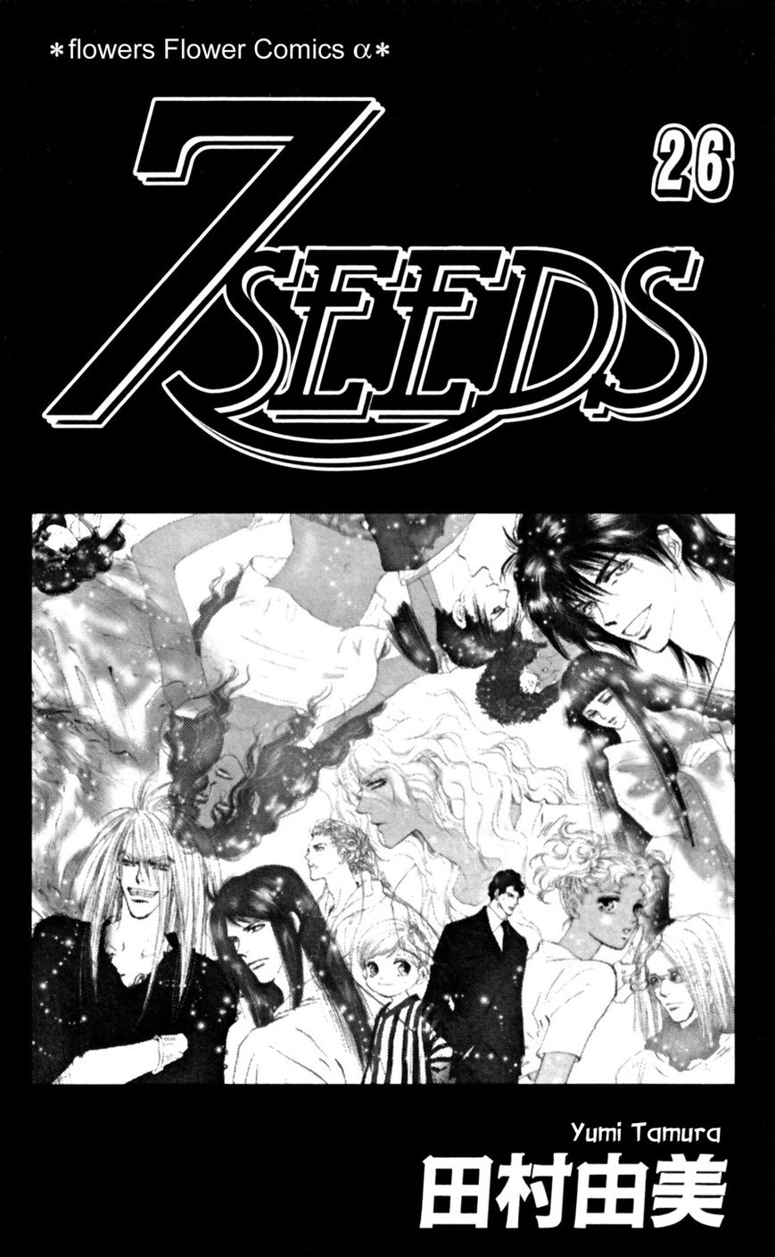 7 Seeds 132 Page 2
