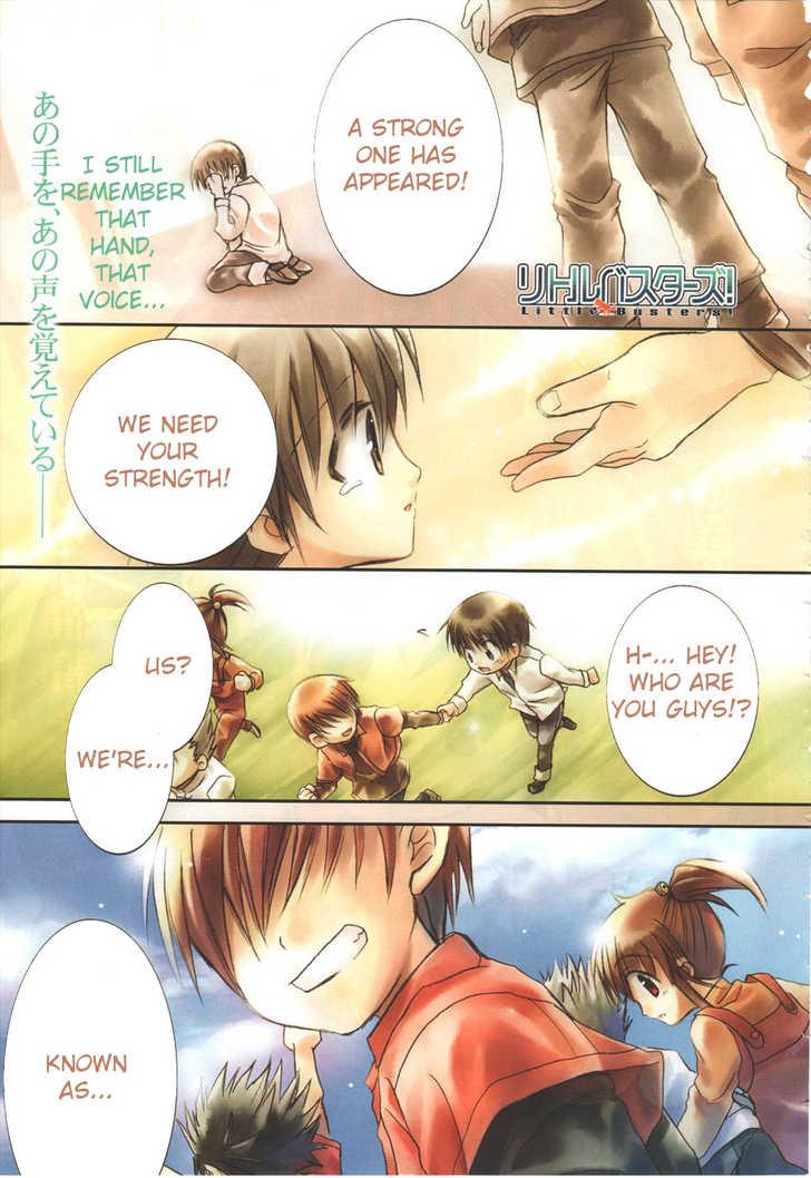 Little Busters! (ANAGURA Mogura) 1 Page 2