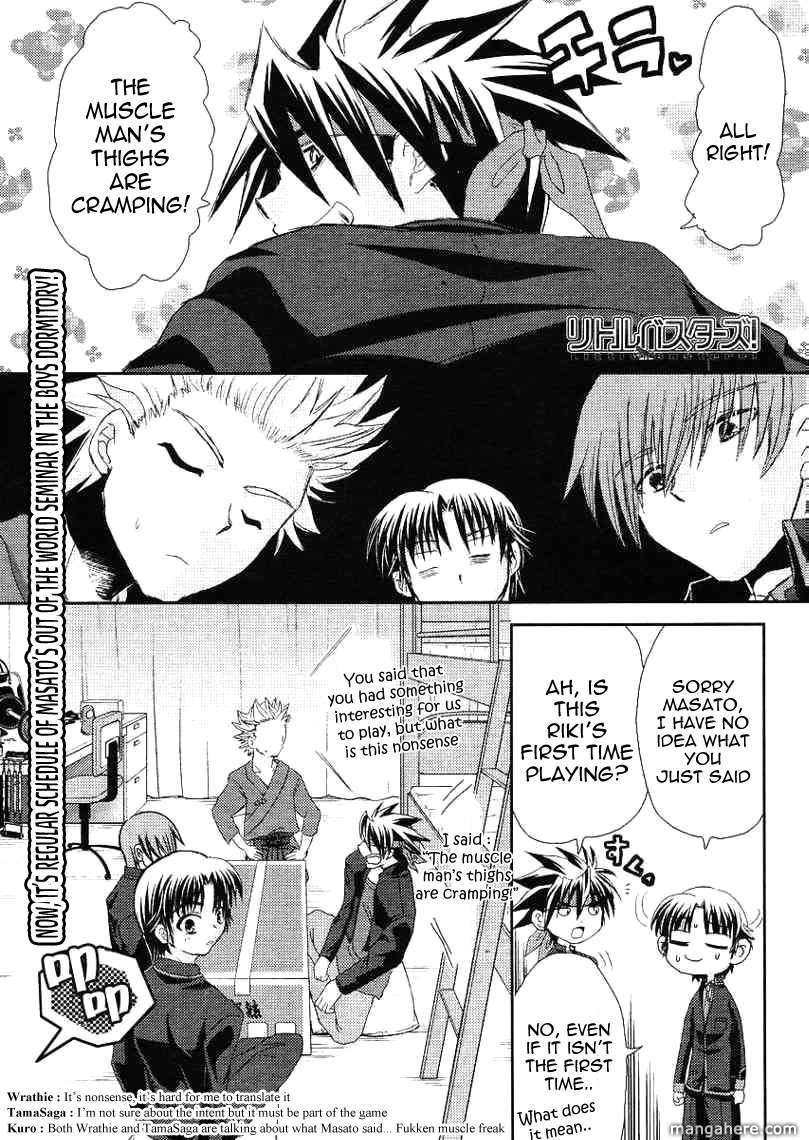 Little Busters! (ANAGURA Mogura) 11 Page 2