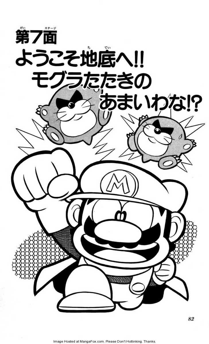 Super Mario-kun 7 Page 2