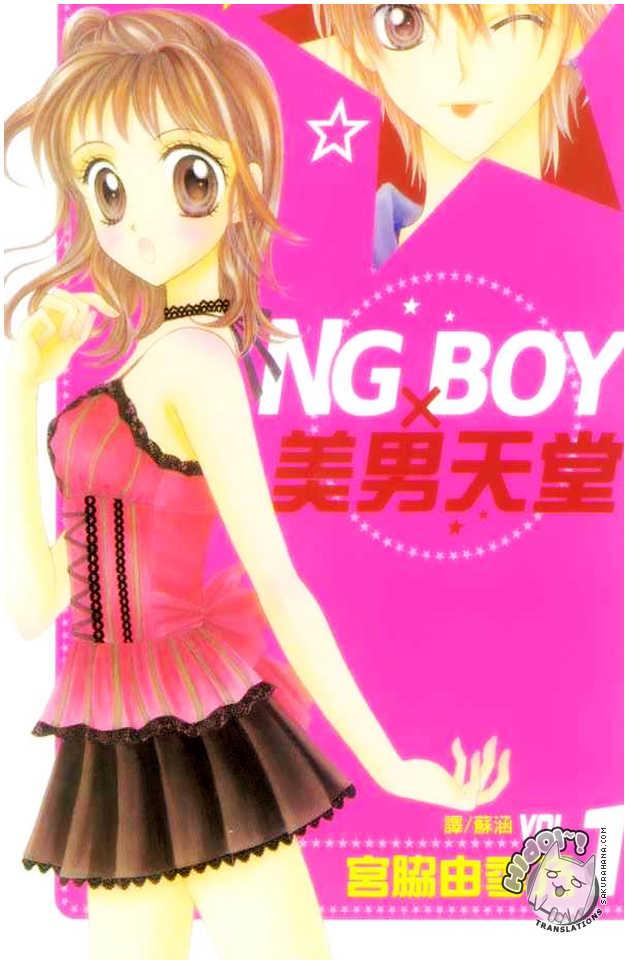 NG Boy x Paradise 1 Page 1