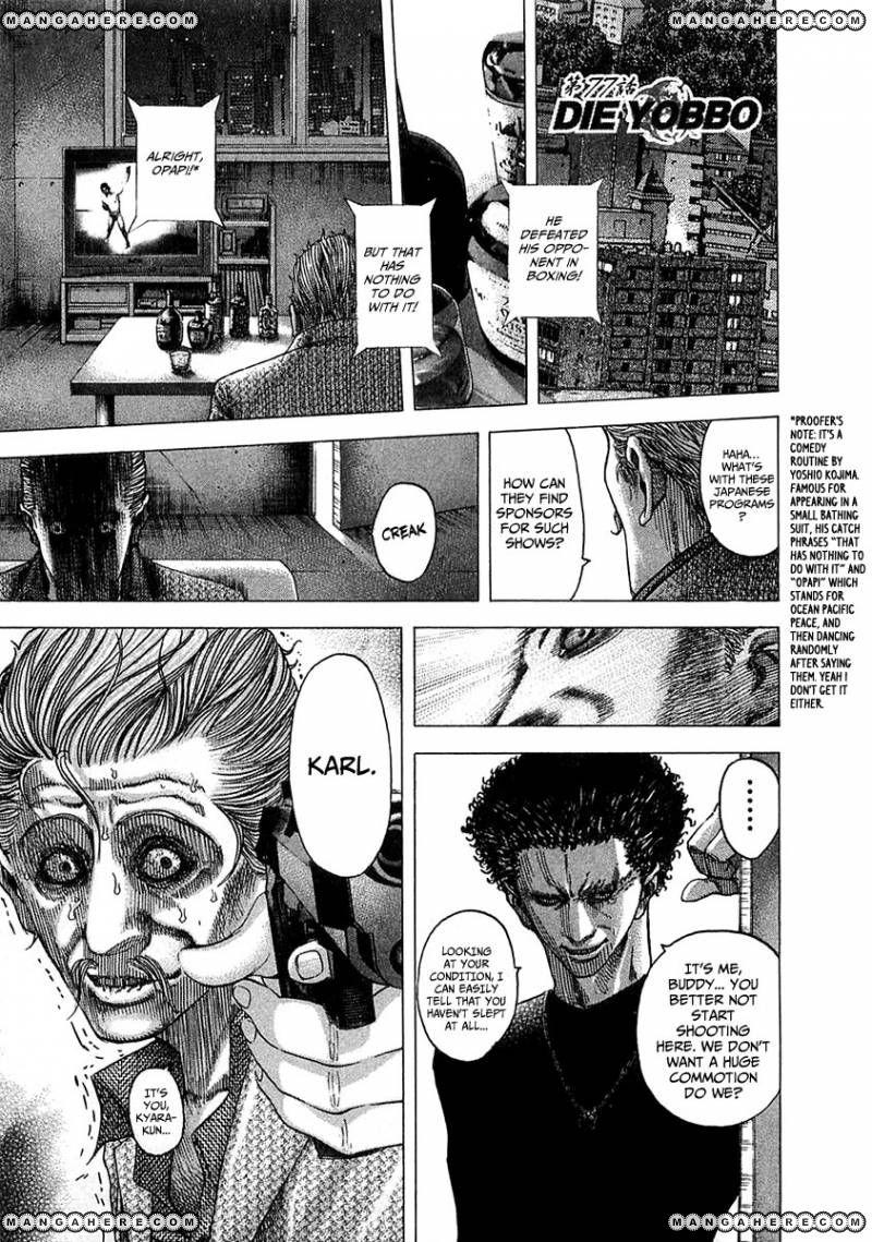 Usogui 77 Page 2