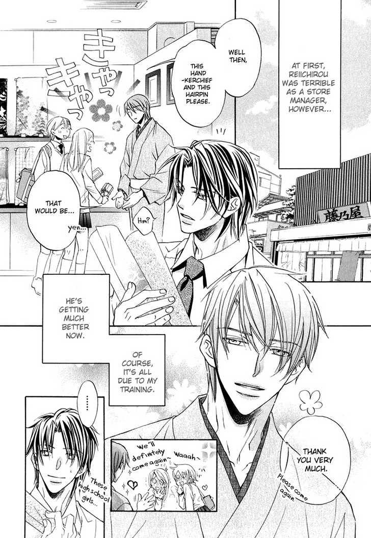 Kimi ga Koi ni Oboreru 2 Page 2