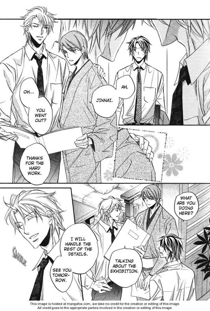 Kimi ga Koi ni Oboreru 2 Page 3