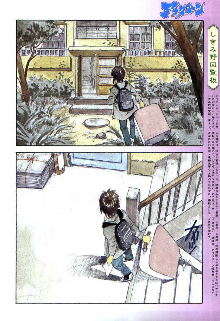 Acony 1 Page 3