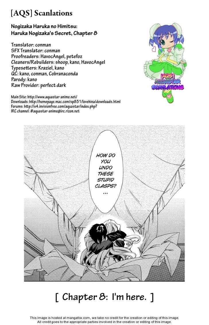 Nogizaka Haruka no Himitsu 8 Page 1