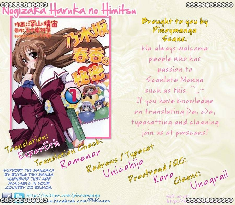 Nogizaka Haruka no Himitsu 15 Page 1