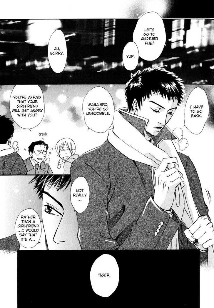 Irokoi Comedy 8 Page 2