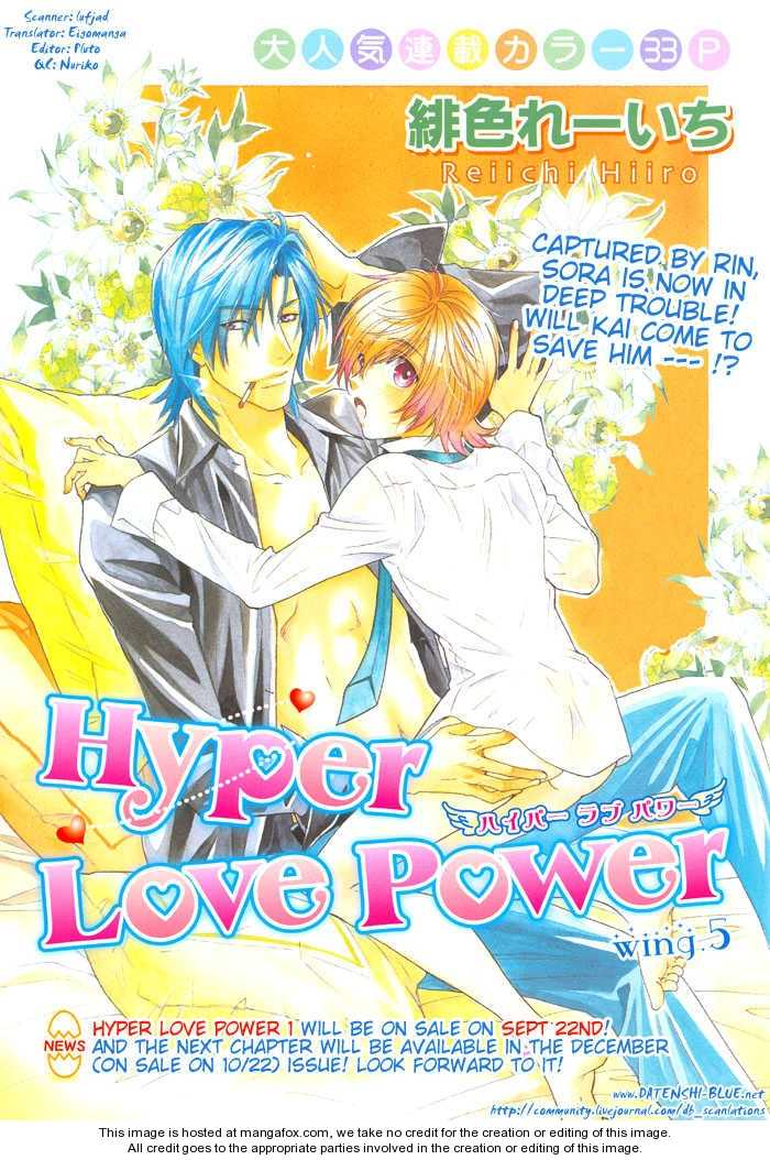 Hyper Love Power 5 Page 1