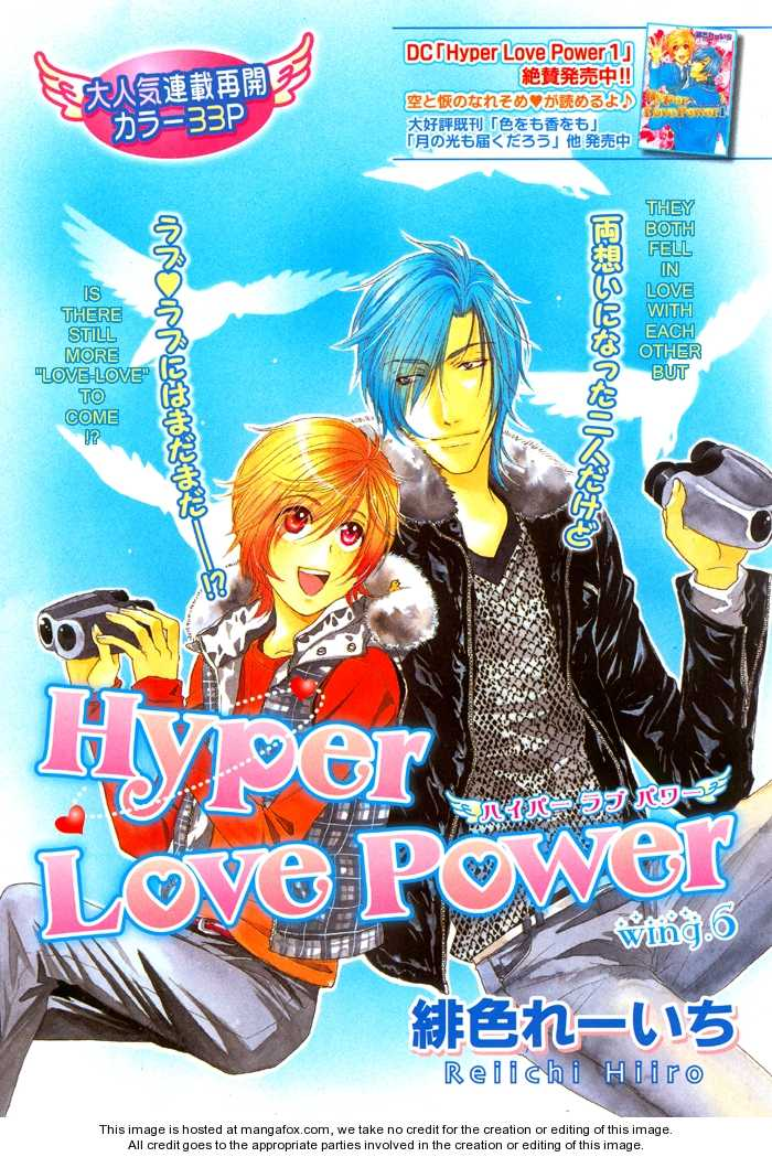Hyper Love Power 6 Page 1