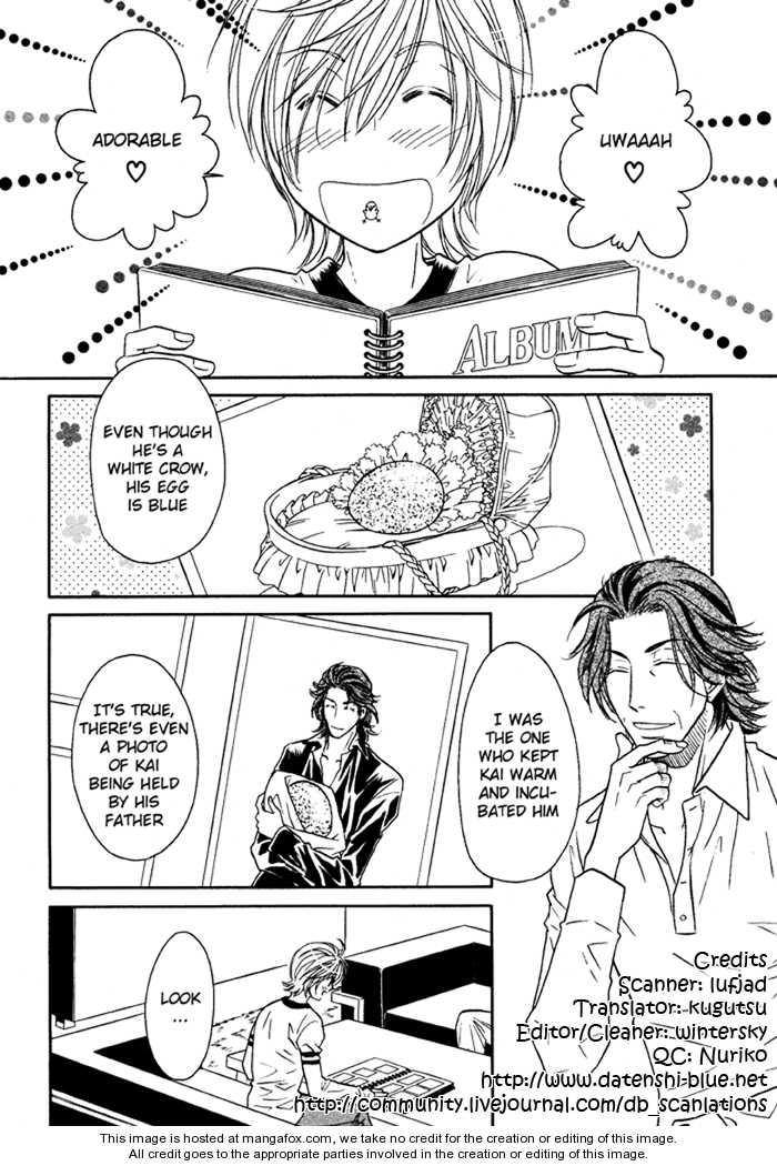 Hyper Love Power 7 Page 2