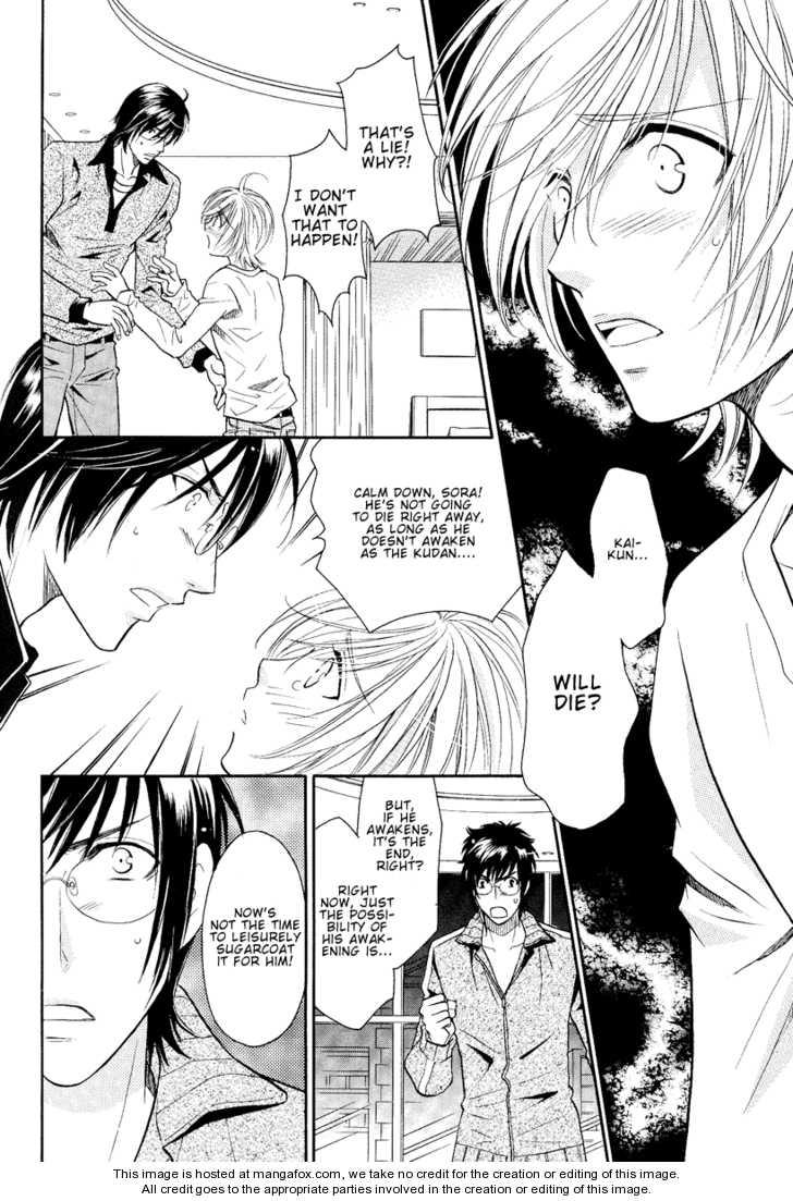 Hyper Love Power 10 Page 2