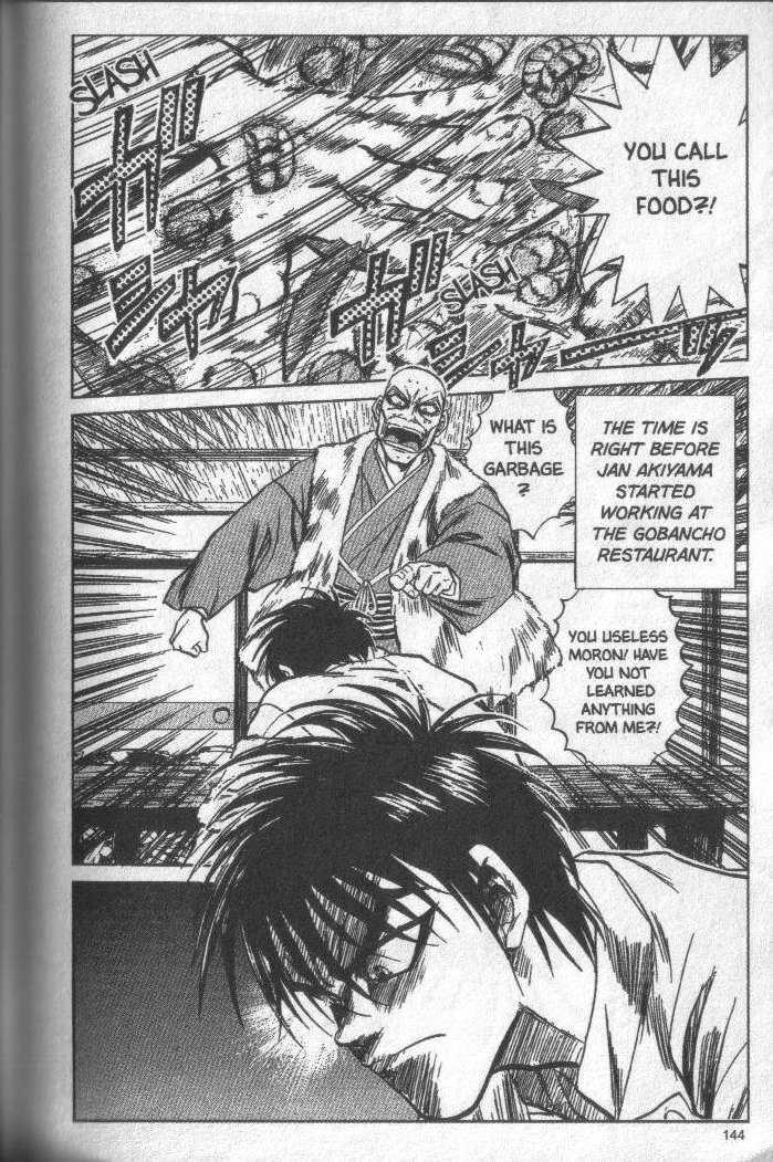 Iron Wok Jan! 6 Page 2