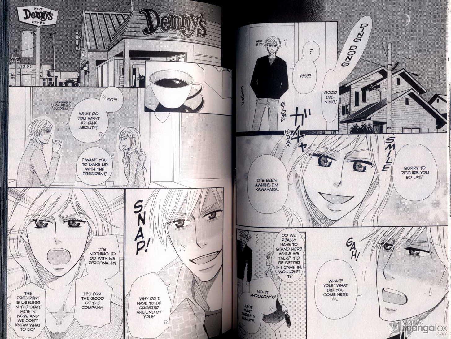 Lens Goshi no Binetsu 0.2 Page 2