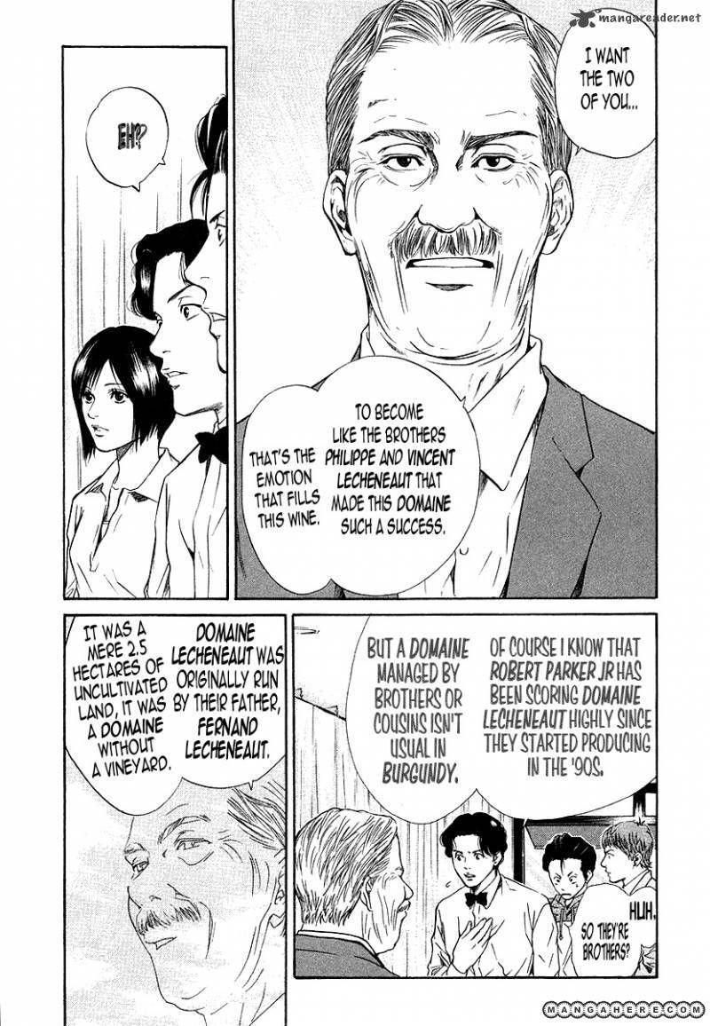 Kami no Shizuku 30 Page 2