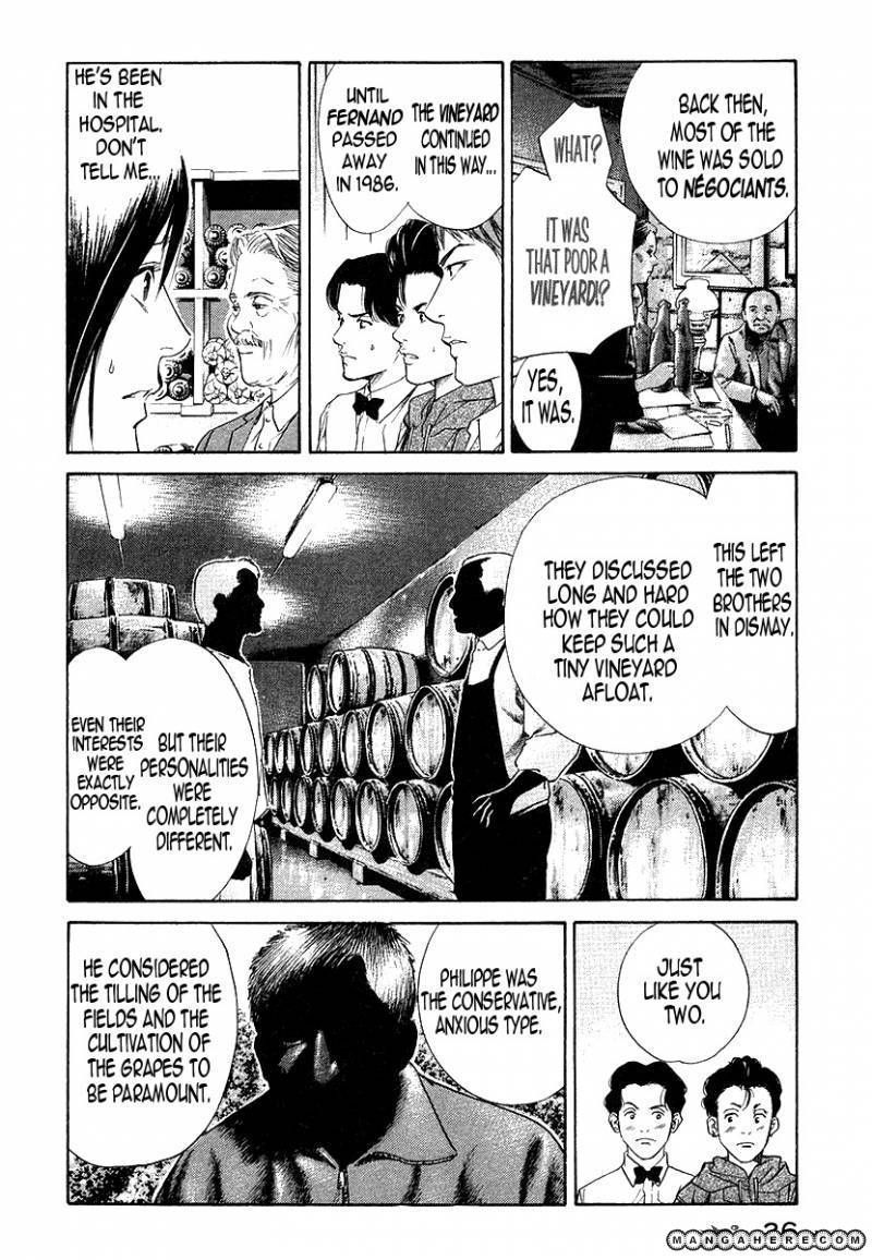 Kami no Shizuku 30 Page 3