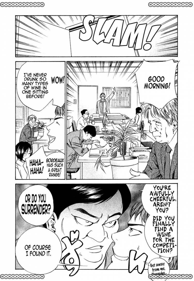 Kami no Shizuku 33 Page 2