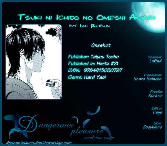 Tsuki ni Ichido no Omeshi Agari 0 Page 2